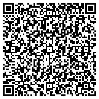 """QR-код с контактной информацией организации ИП """"София"""""""
