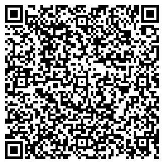 QR-код с контактной информацией организации Max Sound