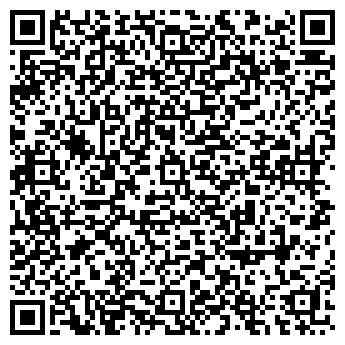 """QR-код с контактной информацией организации """"La dance d'ambre"""""""