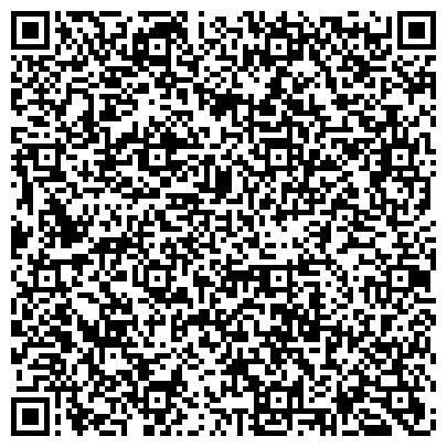 """QR-код с контактной информацией организации Свадебный салон """"Жасмин"""""""