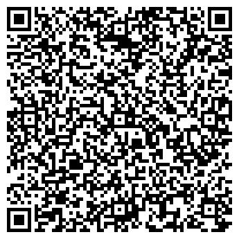 QR-код с контактной информацией организации Частное предприятие Версилия