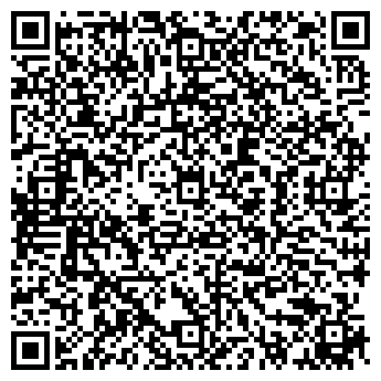 QR-код с контактной информацией организации Общество с ограниченной ответственностью Grace HOLIDAY