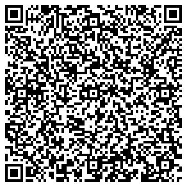 QR-код с контактной информацией организации Частное предприятие Ландшафтное бюро «3-Л»
