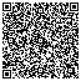 QR-код с контактной информацией организации ИП Декоратор