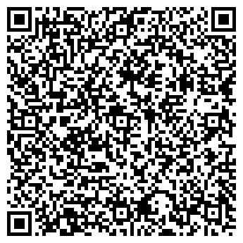 QR-код с контактной информацией организации Студия «Нау»