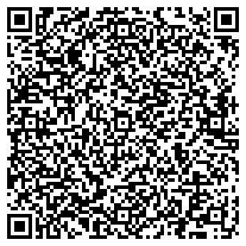 QR-код с контактной информацией организации Студия «TanDem»