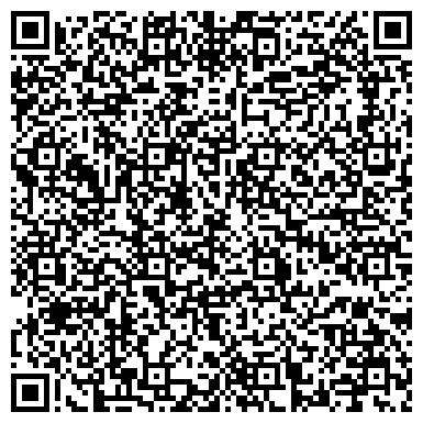 QR-код с контактной информацией организации Центр образования № 548 «Царицыно»