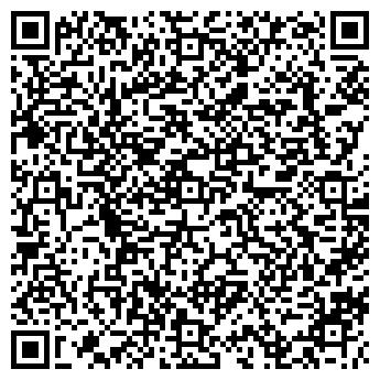 QR-код с контактной информацией организации Другая Свадебный кортеж.