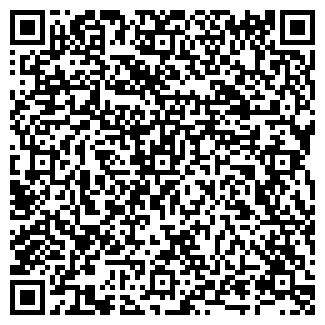QR-код с контактной информацией организации Объединение ar.drone