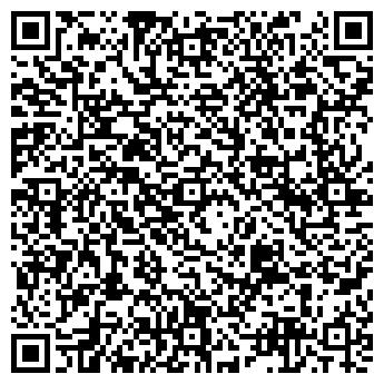 QR-код с контактной информацией организации Общество с ограниченной ответственностью ООО Камелия-К