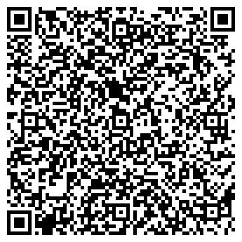 QR-код с контактной информацией организации ООО «РИДОН — тур»