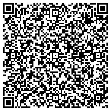 QR-код с контактной информацией организации Свадебный комплекс «Делюкс»