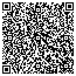 QR-код с контактной информацией организации Студия GLORIOSA