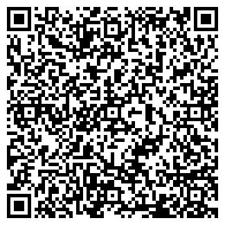 QR-код с контактной информацией организации Арт-Студия