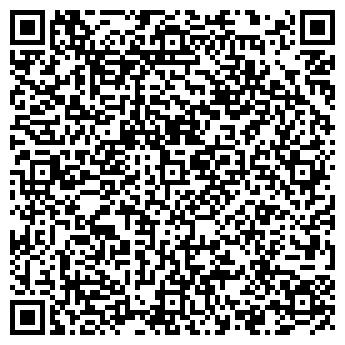 QR-код с контактной информацией организации Цветочница