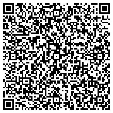 QR-код с контактной информацией организации Студия тортов «Тирамису»