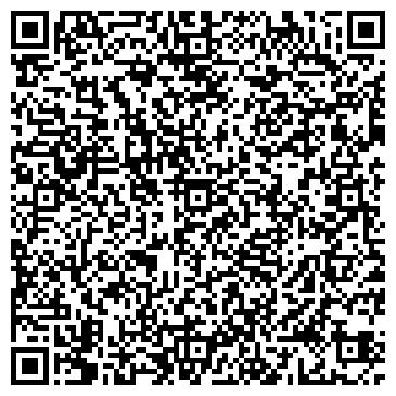 QR-код с контактной информацией организации ФЛП Калашникова А. П.