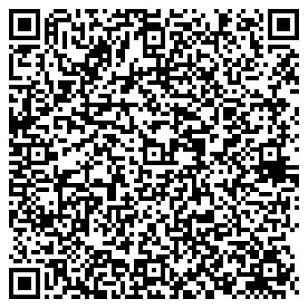 QR-код с контактной информацией организации Субъект предпринимательской деятельности ФОП Назаренко