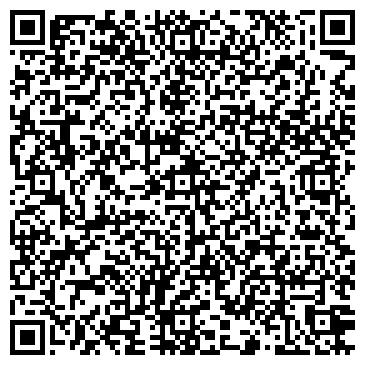 QR-код с контактной информацией организации Субъект предпринимательской деятельности Салон «Цветочный блюз»