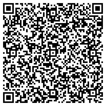QR-код с контактной информацией организации ПП Бцан Е. Г.