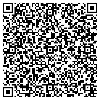 QR-код с контактной информацией организации Студия «Афростайл»