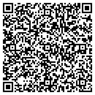 QR-код с контактной информацией организации Amelia