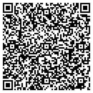 QR-код с контактной информацией организации Sweet Love