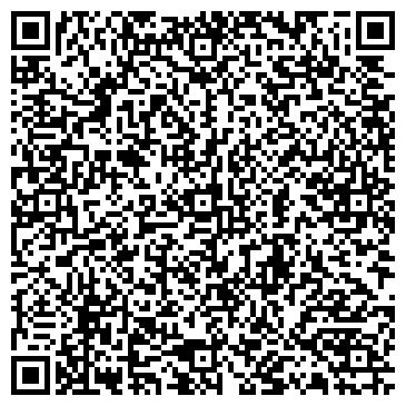QR-код с контактной информацией организации «Свадебный комплекс — Delux»
