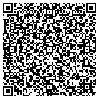 """QR-код с контактной информацией организации Агенство """"Идеальный праздник"""""""