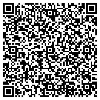 QR-код с контактной информацией организации ВолкТранс