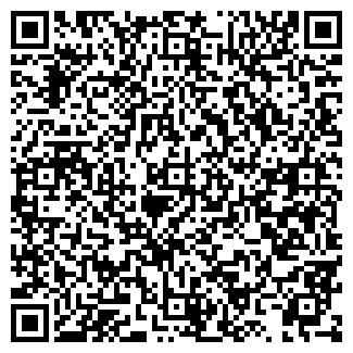 QR-код с контактной информацией организации ПП Полина