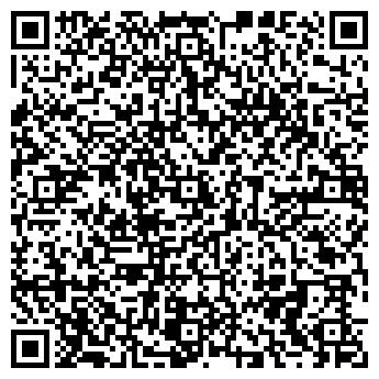 """QR-код с контактной информацией организации Компания """"TIS"""""""