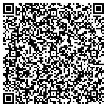 QR-код с контактной информацией организации ИП «ВиК»