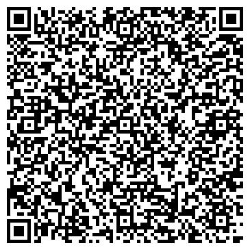 QR-код с контактной информацией организации Flavio - цветочный бутик