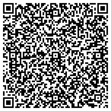 """QR-код с контактной информацией организации Фото-видео студия """"Premiere"""""""