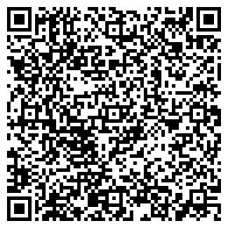 """QR-код с контактной информацией организации """"Nimfini"""""""