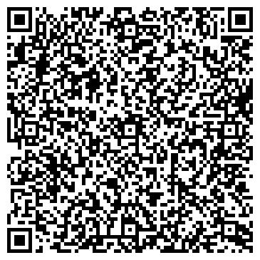 """QR-код с контактной информацией организации ИП """"Studio GT"""""""