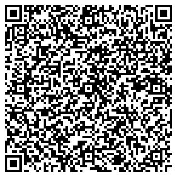 """QR-код с контактной информацией организации """"Розмарин"""" студия флористики и декора"""
