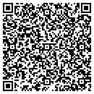 QR-код с контактной информацией организации AV-studio