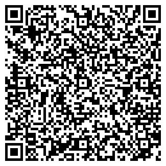 """QR-код с контактной информацией организации """"АсылДана"""""""