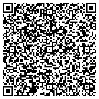 """QR-код с контактной информацией организации """"Wedding Textile"""""""