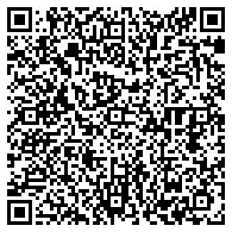 QR-код с контактной информацией организации КУАН