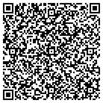QR-код с контактной информацией организации Визажист - Кати Мицуля