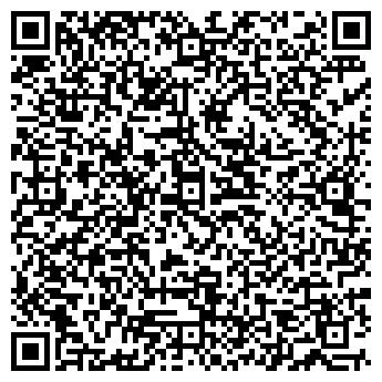 QR-код с контактной информацией организации Другая Card Studio by Lera bergen