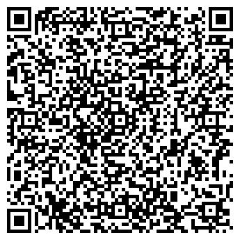 """QR-код с контактной информацией организации ТОО """"ArtMusicCompany"""""""