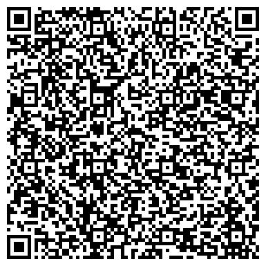 """QR-код с контактной информацией организации Телестудия """"TanGO"""""""