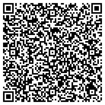 QR-код с контактной информацией организации студия - салон