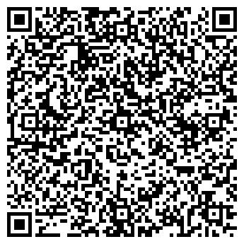 QR-код с контактной информацией организации Елена Гордей