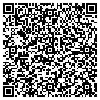 QR-код с контактной информацией организации Glory Flame