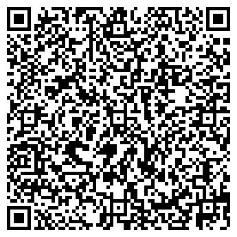 QR-код с контактной информацией организации Студия BOMOND